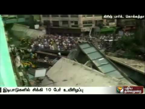 Flyover-under-construction-collapses-in-Kolkatta--Several-feared-trapped-under-the-debris