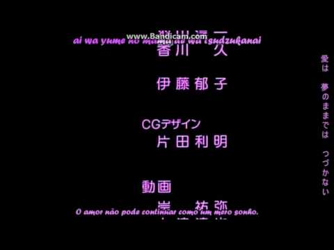 Moon Revenge - Ending (Sailor Moon R - A Promessa da Rosa )