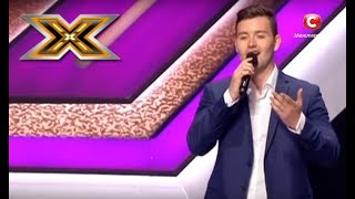 Bryan Adams - Have You Ever Really Loved a Woman? (cover version) - The X Factor - TOP 100