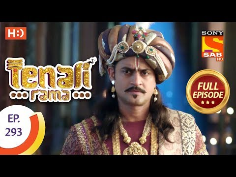 Tenali Rama - Ep 293 - Full Episode - 21st August, 2018