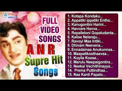 ANR Super Hit Video Songs  | Jukebox | Akkineni Nageswara Rao – Full HD