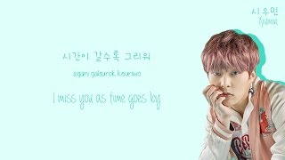 Video EXO (엑소) - White Noise (백색소음) Lyrics (Color-Coded Han/Rom/Eng) MP3, 3GP, MP4, WEBM, AVI, FLV Juli 2018