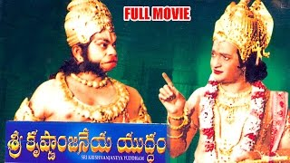 Video Sri Krishnanjaneya Yuddham Full Length Telugu Movie || N.T.Rama Rao || Ganesh Videos - DVD Rip.. MP3, 3GP, MP4, WEBM, AVI, FLV Desember 2018