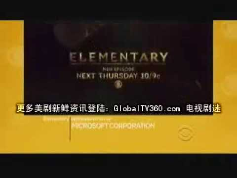 Elementary 2.18 (Preview)