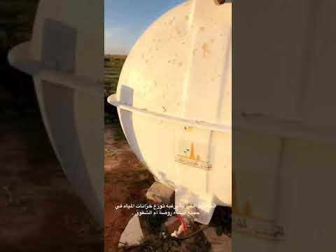 خزانات مياه  لسقيا  المتنزهين في روضة ام الشقوق 1440هـ