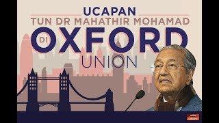 Video Ucapan dan Dialog Tun Dr Mahathir di Oxford Union MP3, 3GP, MP4, WEBM, AVI, FLV Januari 2019