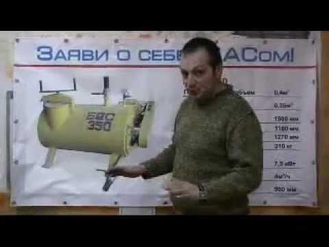 Пенобетон своими руками в домашних условиях видео