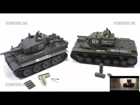 Танк VSTank PRO German Tiger I EP Airsoft (Grey RTR Version)