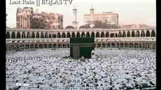 صلاة و خطبة عيد الفطر من الحرم المكي 1 شوال 1431 هـ  الجزء 3