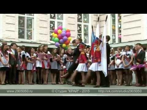 Гимназия №3 г Уфа Выпускники   2015 (видео)