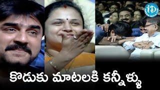 Video Srikanth Gets Emotional After Listening To Roshan's Speech || #NirmalaConventAudioLaunch | Telugu MP3, 3GP, MP4, WEBM, AVI, FLV Januari 2019