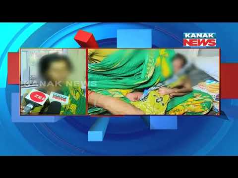 Video Lady Gives Birth To Baby On Road In Bhubaneswar download in MP3, 3GP, MP4, WEBM, AVI, FLV January 2017