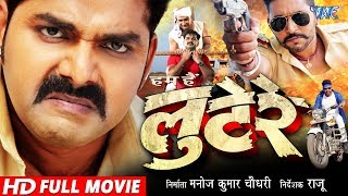 Video LOOTERE - लुटेरे - Superhit Bhojpuri Full Movie 2018 - Pawan Singh, Akshra, Yash Kumar MP3, 3GP, MP4, WEBM, AVI, FLV April 2018