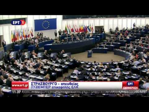 Ε.Κ.: H ομιλία του επικεφαλής του Ευρωπαϊκού Λαϊκού Κόμματος Μάνφρεντ Βέμπερ