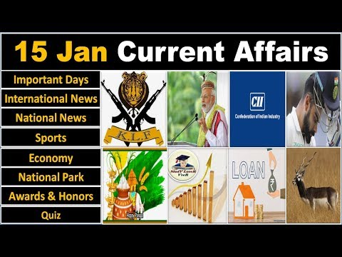 15 January 2019 PIB News, The Hindu, Indian Express - Current Affairs In Hindi, Nano Magazine - VeeR