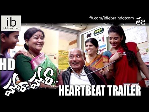 Hora Hori Heartbeat Trailer
