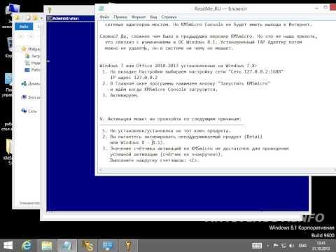 Comment installer kmsmicro la r ponse est sur - Comment installer office sur mac ...