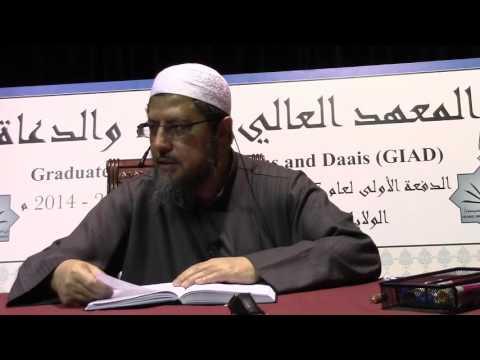 شرح قطر الندى وبل الصدى في النحو-١٥