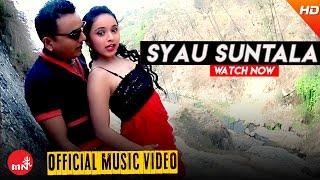Syau Suntala By Ramji Khand & Asha Pun Magar