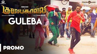 Video Gulaebaghavali | Guleba Video Song Promo | 4K | Kalyaan | Prabhu Deva, Hansika | Vivek-Mervin MP3, 3GP, MP4, WEBM, AVI, FLV Januari 2018