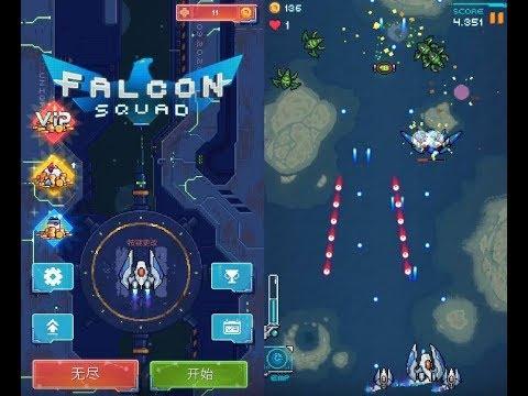 《空軍中隊 - 彈幕射擊 - 星際大戰》手機遊戲玩法與攻略教學! [FALCON SQUAD 201