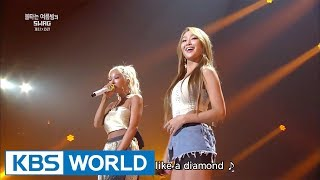 Video Jessi & Hyolyn (제시 & 효린) - Diamonds [Yu Huiyeol's Sketchbook / 2017.08.02] MP3, 3GP, MP4, WEBM, AVI, FLV Mei 2018