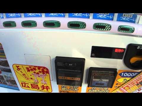 「[地方]ご当地自販機、広島弁でしゃべるでー。」のイメージ