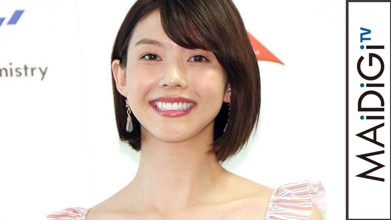 松田紗和の画像 p1_16