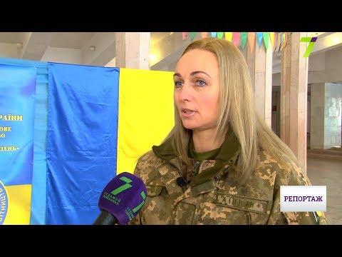 Мрія — захищати країну. Історія офіцера Оксани Козиренко