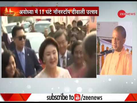 Deepotsav 2018: First Lady of South Korea arrives in Ayodhya for Diwali celebrations