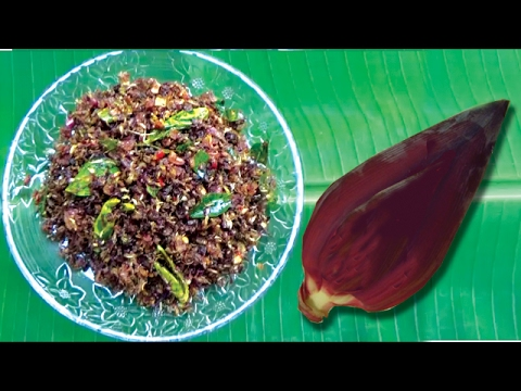 Fried Banana Flower with onions (Keselmuwa Seeni Sambal) - recipe 3