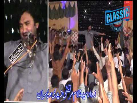 Zakir Muntazir Mehdi  Best Jashan Must Watch Best Qasidey