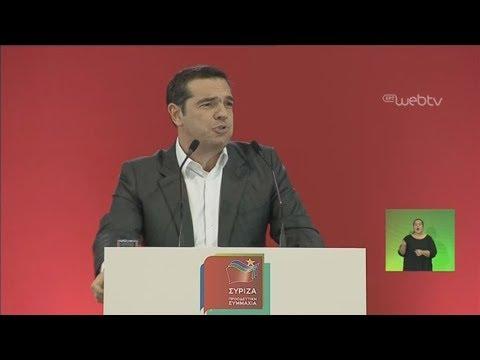 Αλ. Τσίπρας: Πετύχαμε να βγάλουμε τη χώρα από τα Μνημόνια με την κοινωνία όρθια