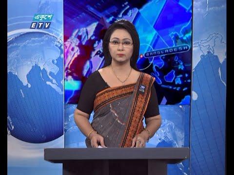 11 PM News || রাত ১১টার সংবাদ || 06 August 2020 || ETV News