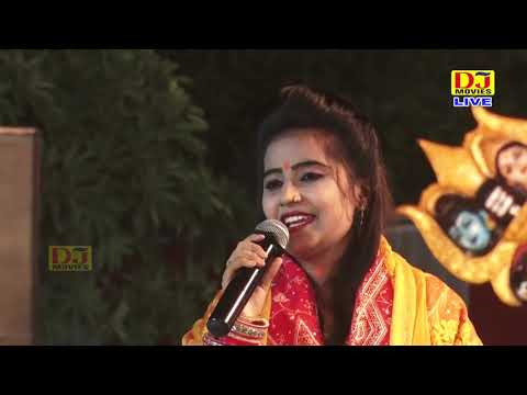 Video Hit Bhajan  || Non Stop DehraDun Jagran 2018 || Manisha Languriya Bhajan download in MP3, 3GP, MP4, WEBM, AVI, FLV January 2017