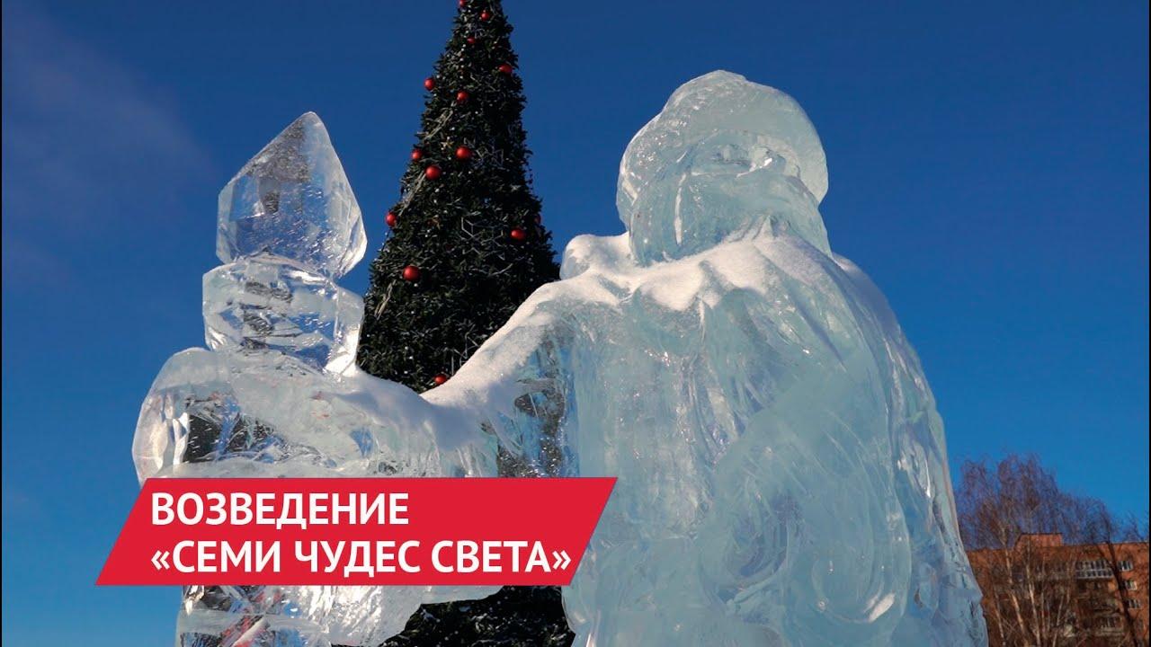 Строительство ледового городка в Ижевске продолжается