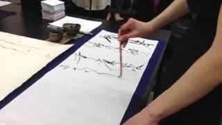The Tale of Heike 平家物語 - 祇園精舎 『祇園精舎の鐘の声…』 by 院京昌子 Masako Inkyo