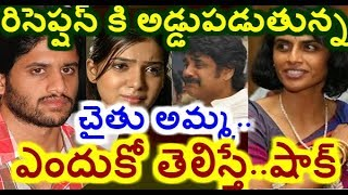 Nagachiathanya mother lakshmi takes decion about reception