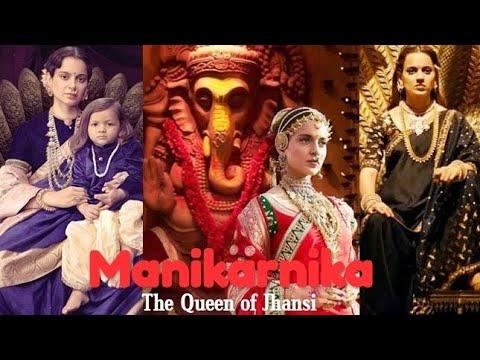 Manikarnika: The Queen of Jhansi | All Dialogue Promo