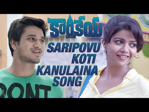 Karthikeya Movie Songs - Saripovu Koti Kanulaina Song - Nikhil, Swathi, Rao Ramesh