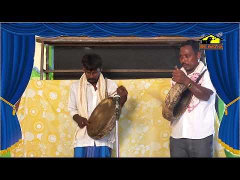 Dappu Vadyam    డప్పు వాద్యం    Dappu Daruvu Music    Musichouse27