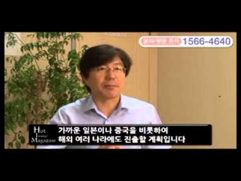 Video of SureEYE(슈어아이) - IP카메라 / CCTV 앱