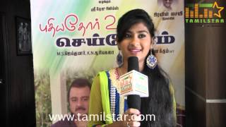 Singer Nithyasri at Puthiyathor Ulagam Seivom Audio Launch
