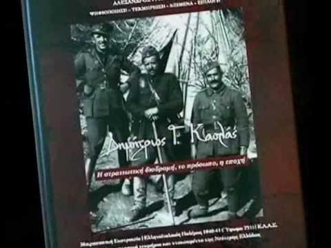 Ύψωμα 731 video4 (видео)