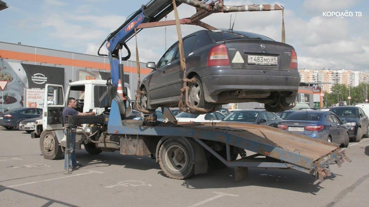 175 автомашин эвакуировали в этом году с парковок для инвалидов