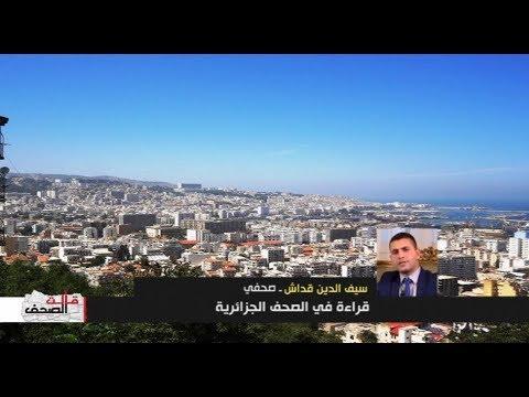 سيف الدين قداش :الجزائر دولة غنية والفساد يعرقل تطورها