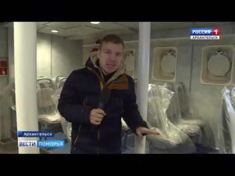 ВАрхангельске начались испытания речных трамваев ледового класса( ВИДЕО)