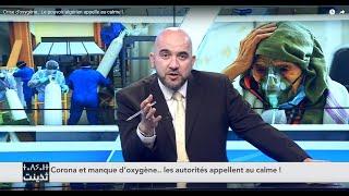 Crise d'oxygène.. Le pouvoir algérien appelle au calme !