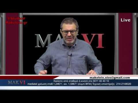 Διαδικτυακό Μακελειό 6 | 31-10-2016