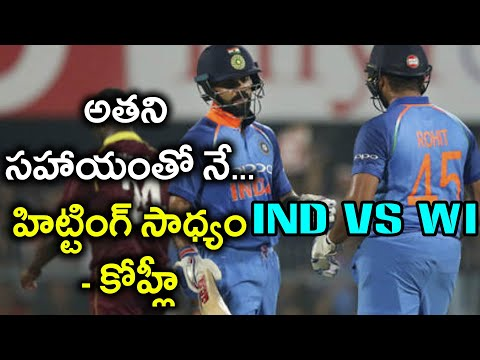 Video India vs West Indies 1st odi:Virat kohli : Rohit Sharma is easy to chase when He is going With Runs download in MP3, 3GP, MP4, WEBM, AVI, FLV January 2017
